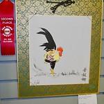 Pnina Goldberg - Second Place - Class 7, Grade 13-14                                Chinese Art Class